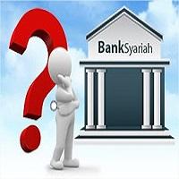 Pengertian Bank Syariah Beserta Fungsinya Pengertian Dan Definisi